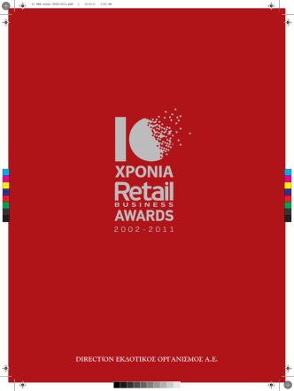 C M Y M Y Y Y K - RetailBusiness Awards