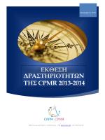 ΕΚΘΕΣΗ ΔΡΑΣΤΗΡΙΟΤΗΤΩΝ ΤΗΣ CPMR 2013-2014