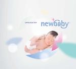 New Baby - Oneirokosmos