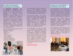 Εκπαίδευση Βιοϊατρικής Τεχνολογίας στην Ευρώπη - Ortho