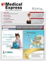 Τεύχος 236 - MedicalExpress | Μηνιαίο Ιατρικό Περιοδικό