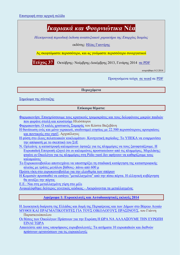 χώρα dating ιστοσελίδες Οντάριο