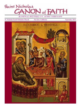 Canon 0914 - Saint Nicholas Greek Orthodox Church