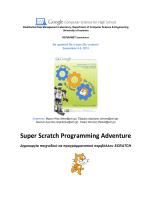 Super Scratch Programming Adventure