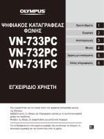 VN-733PC VN-732PC VN-731PC