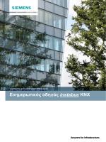 Siemens instabus knx 2012