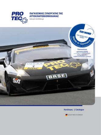 catalogue PRO-TEC