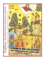 schedule for great lent! - St Nicholas Greek Orthodox Cathedral