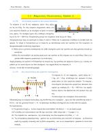 1.1. Μηχανικές Ταλαντώσεις. Ομάδα Δ. +A x = 0 k 2 k1 Σ2 Σ1
