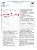 Εγχειρίδιο Έλεγχος Γαλακτοπαραγωγής, Ατομικά Αποτελέσματα