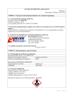 MASTER SAFETY DATA SHEET