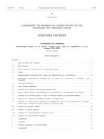 Κατευθυντήριες γραμμές για τις κρατικές ενισχύσεις στους τομείς του