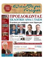 ΠΡΟΣΔΟΚ ΩΝΤΑ Σ