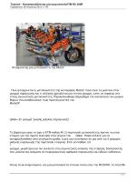 Τεχνικό - Κατασκευάζοντας μία αγωνιστική KTM RC 250R