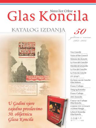 50godina s vama 1962.-2012.
