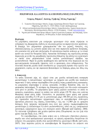 full paper - e-Περιοδικό Επιστήμης & Τεχνολογίας