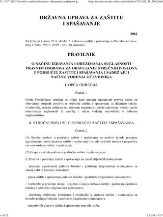 91/13 - Državna uprava za zaštitu i spašavanje RH