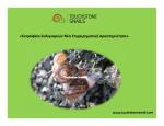 Λήψη Παρουσίασης - snailbreeding.gr