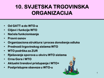 10 WTO MEO 3 12 2014