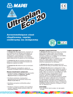 Ultraplan Eco 20 Ultraplan Eco 20