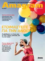 PDF - Amway Europe