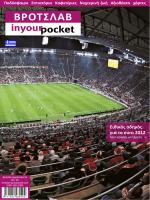 ΒρότσλΑΒ - In Your Pocket