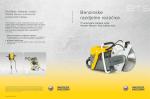 Benzinske rezačice ručne - L.