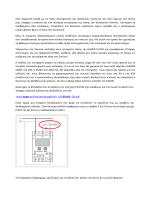 εγκατασταση επιτηρητη τασης hager eu102
