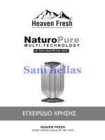 Heaven Fresh HF 380