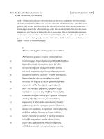 Vollständige Transkription, Übersetzung und Kommentar des