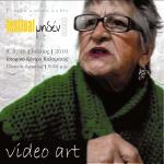 video art - Festival miden
