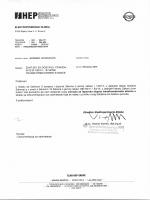 Tehnička specifikacija za STUPNE TS 20(10)/0,4 kV