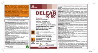 DELEAR 10EC 1LTR 275X150 1108.cdr