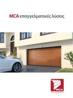 MCA επαγγελματικές λύσεις - e
