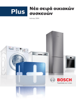 Bosch Plus