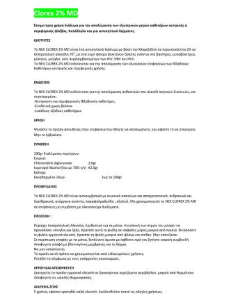 Clorex2%MD spray.pdf