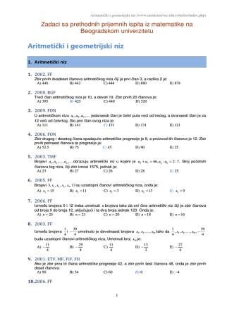 Aritmetički i geometrijski niz