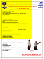HUMAK SECURITY EXECUTIVE SECURITY SERVICES V.I.P.