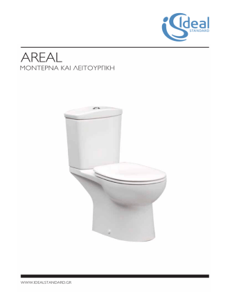 Areal - Ideal Standard
