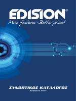 εδω - Edision Hellas
