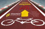Upland Bicikl 26