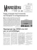 kase423_final.ps, page 1-16 @ Normalize ( kase_423_No_423 )