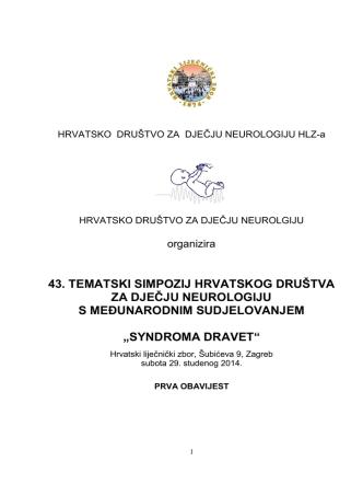 43. tematski simpozij hrvatskog društva za dječju neurologiju s