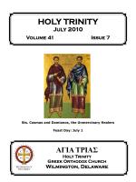 July 2010 - Holy Trinity
