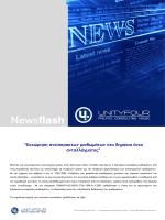 Νewsletter January 2012