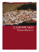 samothraki_16sel.final.indd 1 1/14/13 10:46:24 PM