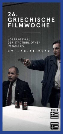 26. Griechische Filmwoche