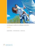 Novartis_Hellas_ΑΠΟΛΟΓΙΣΜΟΣ_2010.pdf (4.75 MB )