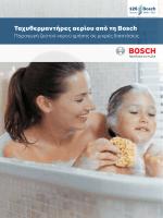 Ταχυθερμαντήρες αερίου από τη Bosch