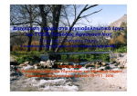 Διαχείριση νερού στα εγγειοβελτιωτικά έργα του ΓΟΕΒ